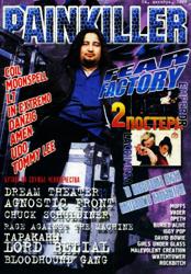 Журнал PAINKILLER №4, декабрь 1999